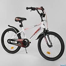 """Велосипед 20"""" дюймов 2-х колёсный """"CORSO"""" EX-20 N 2866 (1) БЕЛЫЙ, ручной тормоз, звоночек, СОБРАННЫЙ НА 75%"""