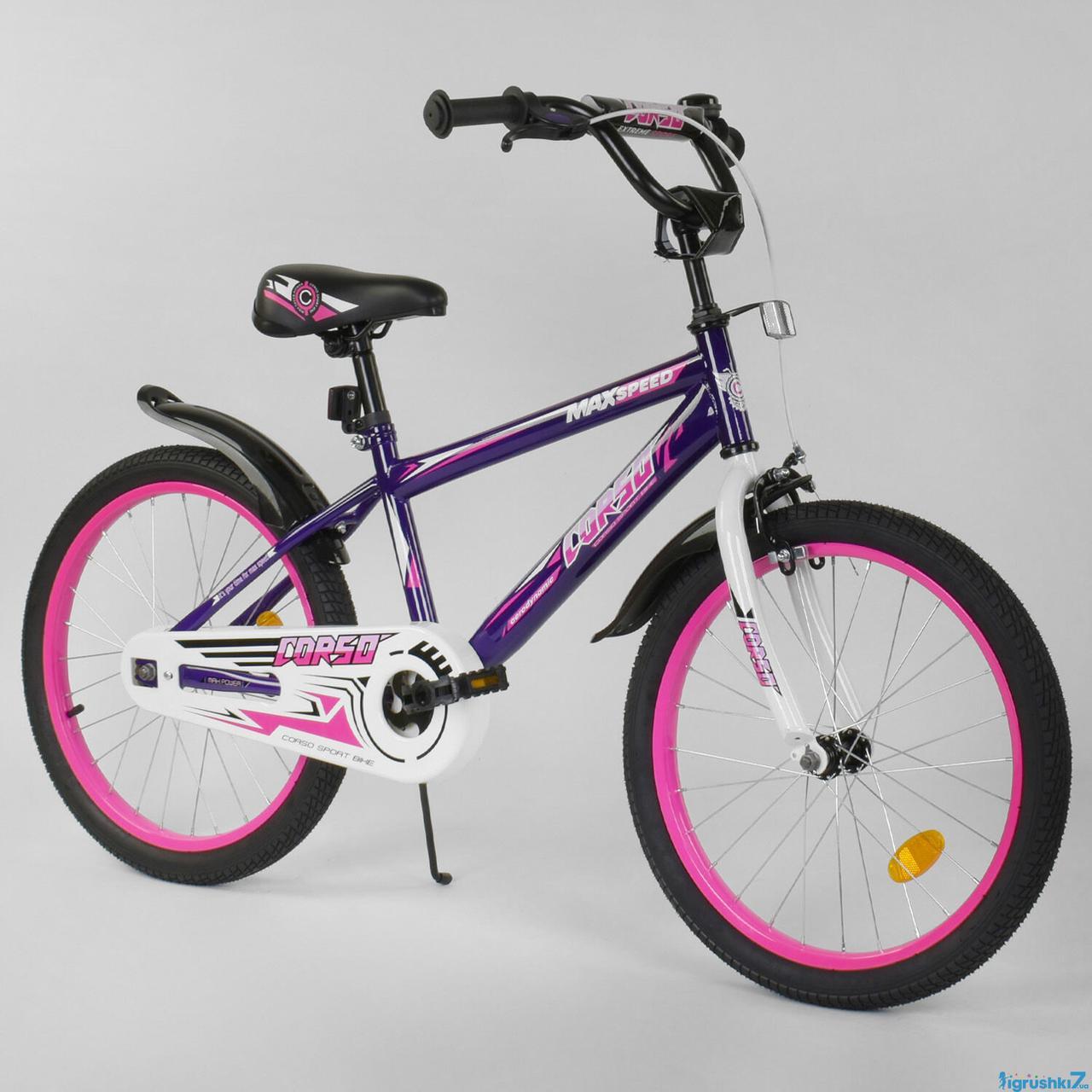"""Велосипед 20"""" дюймов 2-х колёсный """"CORSO"""" EX-20 N 3977 (1) ФИОЛЕТОВЫЙ, ручной тормоз, звоночек, СОБРАННЫЙ"""