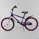 """Велосипед 20"""" дюймов 2-х колёсный """"CORSO"""" EX-20 N 3977 (1) ФИОЛЕТОВЫЙ, ручной тормоз, звоночек, СОБРАННЫЙ, фото 2"""