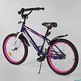 """Велосипед 20"""" дюймов 2-х колёсный """"CORSO"""" EX-20 N 3977 (1) ФИОЛЕТОВЫЙ, ручной тормоз, звоночек, СОБРАННЫЙ, фото 3"""