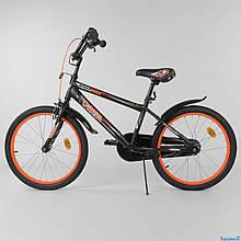 """Велосипед 20"""" дюймов 2-х колёсный """"CORSO"""" EX-20 N 4588 (1) ЧЕРНЫЙ с оранжевым, ручной тормоз, звоночек"""