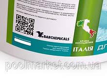 Хлор шок-стабилизированный 56% в гранулах 5кг BARCHEMICALS, Италия