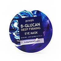 Тканевые патчи PETITFEE B-Glucan Deep Firming Eye Mask