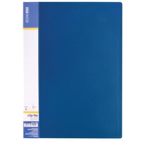 Папка А4 с боковым прижимом Economix CLIP B, синяя
