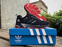 Мужские демисезонные кроссовки Adidas Marathon синие