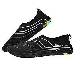 Обувь для пляжа и кораллов (аквашузы) SportVida SV-GY0006-R45 Size 45 Black/Grey акваобувь мужская