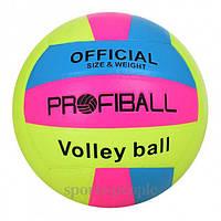 Мяч волейбольный Profiball, MS 0039, склееный