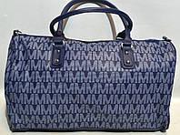 Стильний дорожній жіночий саквояж синій колір