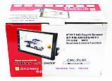 "Автомагнитола пионер Pioneer 9010A 1din 9"" Android 9.0 GPS + WiFI + Bluetooth Съемный экран, фото 8"