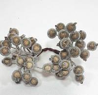 Бронзовые ягоды 1уп=40шт искусственные засахаренные для декора d=1,2 см