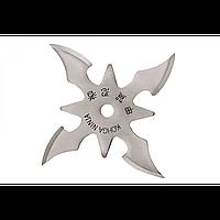 """Сюрикен (метательная звезда) четырёхконечный """"Кунг-фу"""" - изготовлен из нержавеющей стали, фото 1"""
