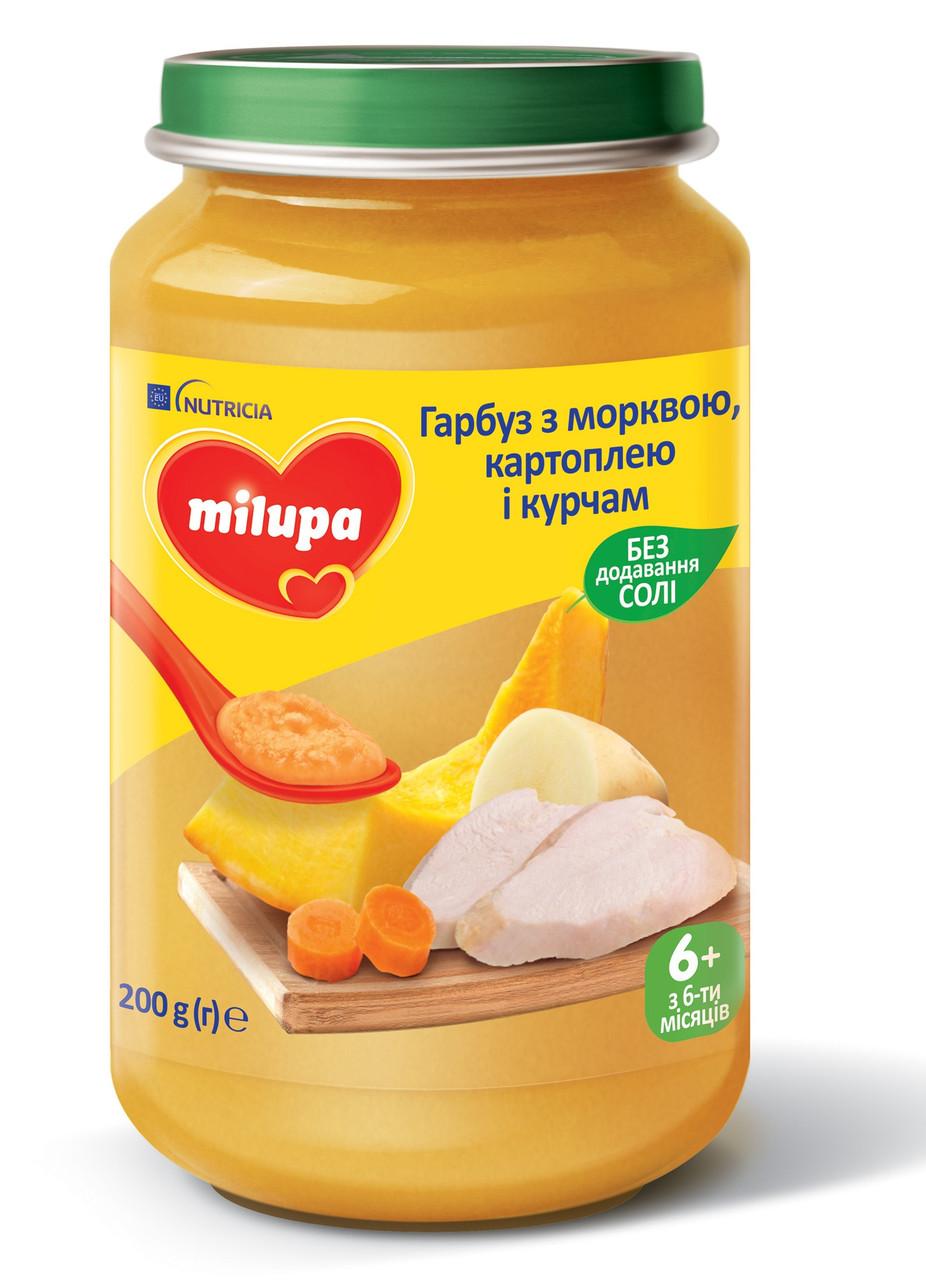 Мясное пюре Milupa Гарбуз з морквою картоплею і курчам від 6 месяцев 200 г