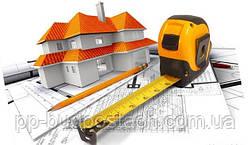 Переваги і недоліки будівництва одноповерхового будинку