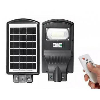 Вуличний світлодіодний світильник Led 1VPP 20W на сонячних батареях з датчиком і пультом