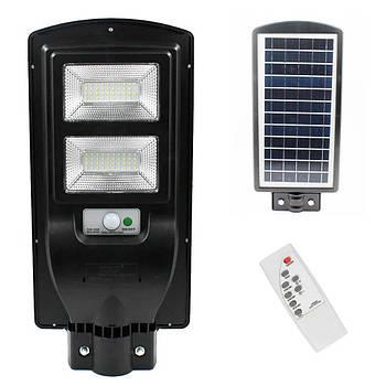 Уличный светодиодный Led светильник 2VPP 40W на солнечных батареях с датчиком и пультом