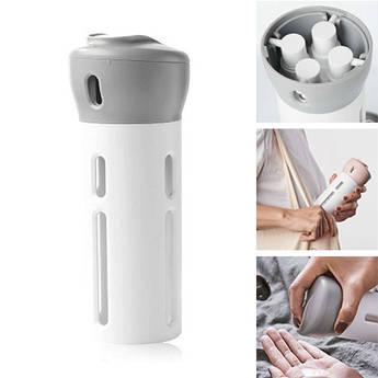 Дорожний органайзер для жидкостей Smart Travel Bottle Set 4 в 1 (EL1213)