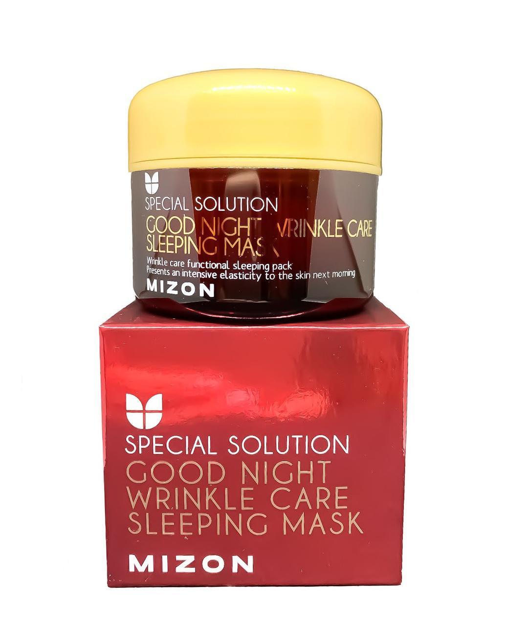Ретиноловая питательная ночная маска против морщин Mizon Good Night Wrinkle Care sleeping mask