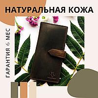 Мужское вертикальное портмоне,шоколад. Портмоне кошелек мужской Grande Pelle 523120