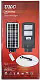 Фонарь уличный LED светильник на солнечной батарее UKC 5622 с датчиком движения 60 Вт Black, фото 2