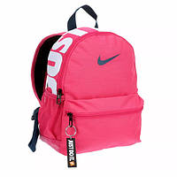 Рюкзак Nike mini backpack in pink