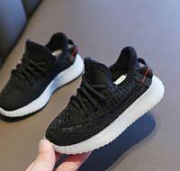 Кроссовки детские Adidas Yeezy Boost 350 v2 Black, размеры 22-29