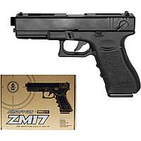 Игрушечный металлический пистолет Glock 17 CYMA ZM17 с пластиковыми пульками