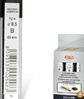 Грифель для механического карандаша   Koh-I-Noor  0,5 мм. В