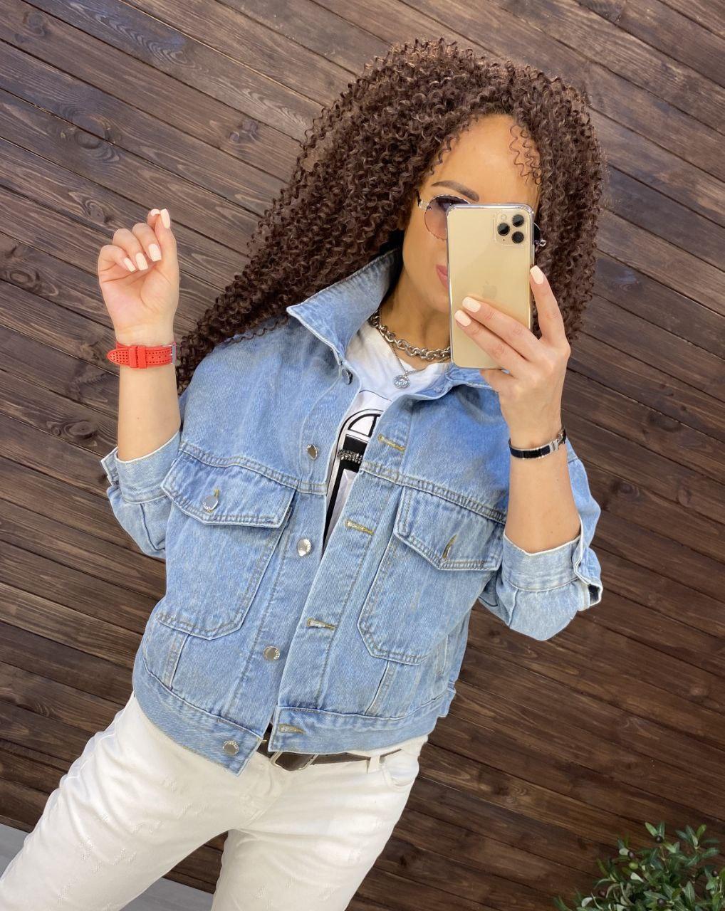 Женская короткая джинсовая куртка оверсайз 7601328