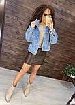 Женская короткая джинсовая куртка оверсайз 7601328, фото 2