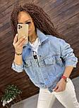 Женская короткая джинсовая куртка оверсайз 7601328, фото 4