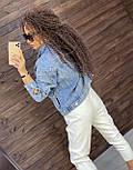 Классическая короткая женская джинсовая куртка 7601330, фото 2