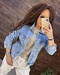 Классическая короткая женская джинсовая куртка 7601330, фото 3