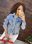Классическая короткая женская джинсовая куртка 7601330, фото 5