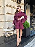 Двубортное платье пиджак с расклешенной юбкой и рукавами в едином размере 42-44 17031571, фото 2
