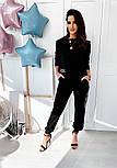 Женский спортивный костюм из двухнитки со свободной кофтой и штанами на манжетах, р. 42, 44, 46, 48 40051052, фото 3