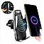 Универсальный автомобильный сенсорный держатель для телефона с беспроводной зарядкой Smart Sensor S5 СЕРЕБРО, фото 2