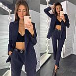 Классический женский брючный костюм с зауженными штанами и пиджаком 83101104, фото 2