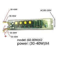 №35 Драйвер для светильника с пультом / Драйвер 60-80x2W 230mA 80-120V (3pin - три режима)