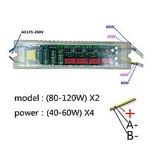 №36 Драйвер для светильника с пультом / Драйвер 80-120x2W 230mA 120-192V (3pin - три режима)