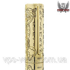 """The Guillotine """"Ragnar Edition"""" 20700 