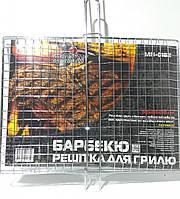 Решетка-гриль плоская средняя для барбекю Stenson 58,5*40*30см МН-0162