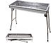 Складной барбекю гриль c решеткой портативный мангал BBQ Grill 48X34X59cm, фото 2