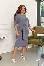 Платье женское большого размера, размер 52 (50, 52, 54, 56), платье весна-осень, серое в полоску, с поясом