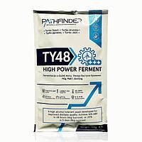 Дрожжи особой чистоты Pathfinder TY48 Turbo High Power Ferment