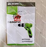 Аккумуляторный шуруповерт Белорус мтз 12-2ЛН в кейсе с набором инструментов, фото 9