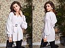 Женская белая удлиненная рубашка из софта с поясом 31ru391, фото 3