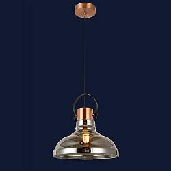 Підвісний скляний світильник на одну лампу в стилі Loft попелястий колір Levistella&91633-1 BK