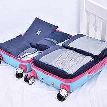 Набор дорожных сумок для путешествия из 7 штук  темно-синий