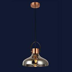Підвісний скляний світильник&91632-1 BK