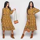 Шифоновое платье в цветочный принт с расклешенной юбкой миди и оборкой, р. 42, 44, 46 4py1560, фото 2